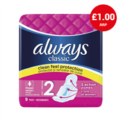Picture of Always Classic Maxi With Wings 9's - TOALW136A