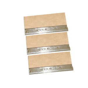 Picture of Vital Carbon Steel Handy Blades - VG0802